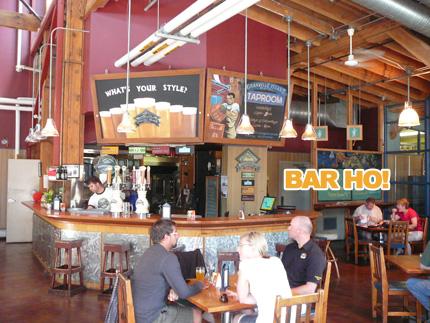 granville island brewery bar